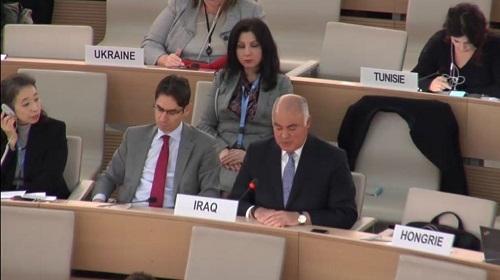 مشاركة الممثل الدائم لجمهورية العراق في اجتماعات الدورة الـ29 لآلية الاستعراض الدوري الشامل