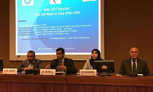 الممثل الدائم في جنيف يحضر فعالية جانبية عن دور الامم المتحدة في العراق