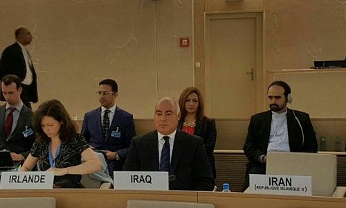 الممثل الدائم في جنيف يلقي كلمة العراق في جلسة لجنة التحقيق في سوريا